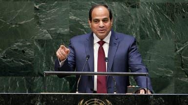 """خبراء: كلمة السيسي قدمت رسائل """"مصر الجديدة"""" للعالم"""