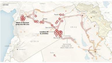 خريطة أهداف داعش التي قصفها التحالف الدولي