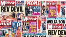 Trinity Mirror admits liability in four cases of phone hacking