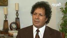 EU court strikes down sanctions against Qaddafi's cousin
