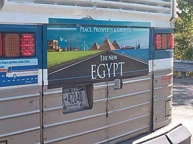 egypt tourism NY