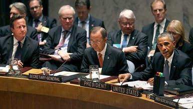 مجلس الأمن يتبنى قراراً لوقف تدفق المقاتلين الأجانب