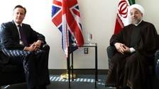 ایرانی صدر اور برطانوی وزیراعظم میں 1979ء کے بعد ملاقات