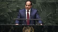 Egypt's president says terrorism is a plague
