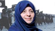 ISIS kills Iraqi woman activist in Mosul