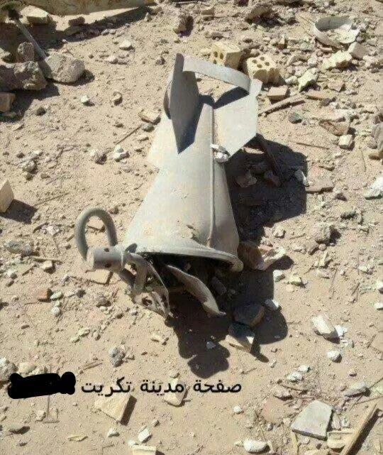 Remnants of weapons used to destroy Tikrit' shrine. (Supplied to Al Arabiya)