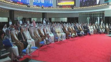 آل خليفة: بورصة البحرين تدعم إدراج الشركات العائلية