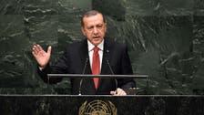 یو اے ای:ترک صدر کی مصر مخالف تقریر کی مذمت