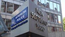 الشرطة البريطانية تعتقل 9 مشتبهين بالإرهاب
