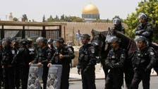 عبرانی سال نو منانے یہودی مسجد اقصیٰ میں داخل ہو گئے