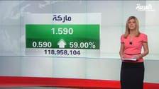 """سهم """"ماركة"""" يقفز 60% والشركة تخطط لـ8 استحواذات"""