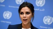Victoria Beckham to help UN fight AIDS