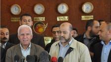 حماس، فتح میں غزہ میں قومی حکومت کی واپسی پر اتفاق