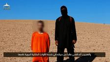 ایف بی آئی: داعشی قصاب کی شناخت کا دعویٰ