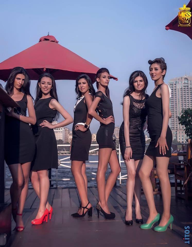 Miss Egypt 4
