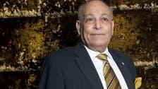 Egypt's savior of Hull City FC may give it away