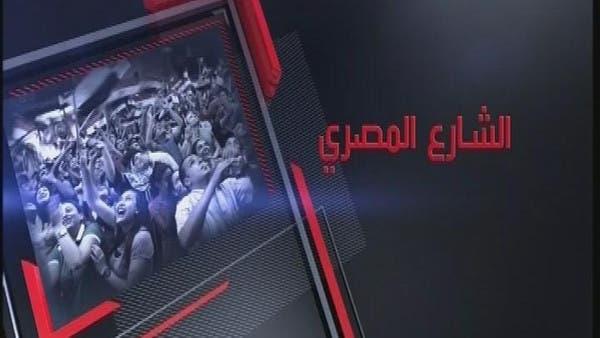 """أسبوع """"الكوميكس"""" في مصر"""