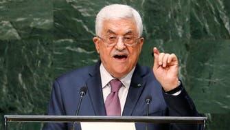 واشنطن تعتبر خطاب عباس في الأمم المتحدة