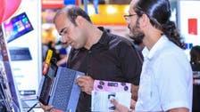 جيتكس شوبر 2014 ينطلق السبت في دبي