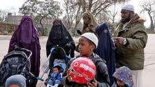 British TV airs documentary on polygamy in Muslim community