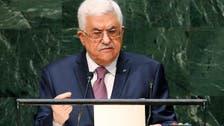 جنرل اسمبلی میں اسرائیلی جنگی جرائم کے ذکر پرامریکا برہم