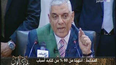 محاكمة القرن.. تأجيل الحكم على مبارك إلى 29 نوفمبر