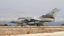 مقاتلات بريطانية إضافية تصل قبرص لقصف #داعش