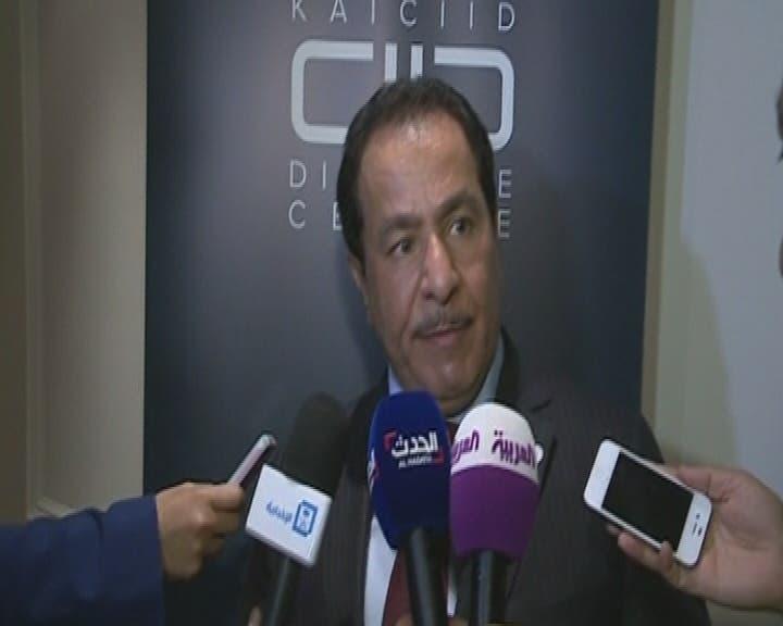 THUMBNAIL_ ردود الافعال على توقيقع وثيقة مركز الملك عبدالله  عبدالعزيز العالمي للحوار