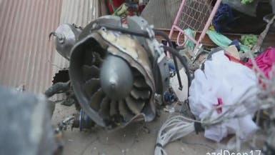 """""""داعش"""" ينشر فيديو للرقة السورية بعد غارات التحالف"""
