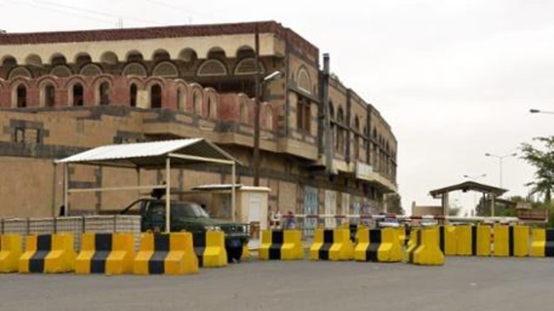 احتياطات امنية في محيط السفارة الاميركية في صنعاء
