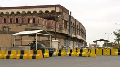 القاعدة تتبنى هجوماً قرب السفارة الأميركية في صنعاء