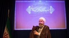 Deadlock in Iran's latest round of nuke talks