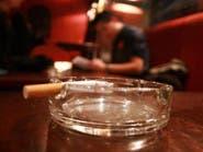 النمسا.. آخر معقل للمدخنين في أوروبا