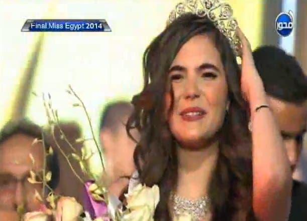 Lara Debbane moments after she was crowned Miss World Egypt. (Photo courtesy: YouTube)