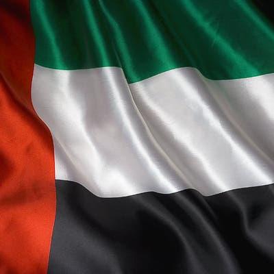 تعطيل المدارس شهراً في الإمارات بسبب كورونا