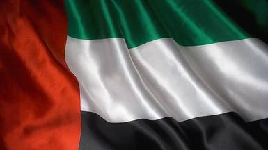 الإمارات: التطورات الراهنة لن تؤثر على الدولة أو المواطنين أو المقيمين