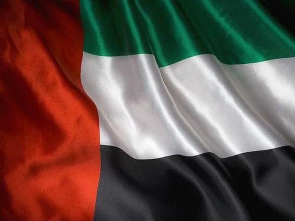 تأييد إماراتي لجهود مصر الداعية لوقف إطلاق النار بليبيا
