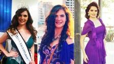 Meet Lara Debbane, Egypt's new beauty queen