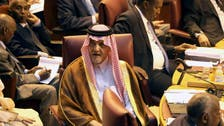 War on terror needs years, says Saudi FM