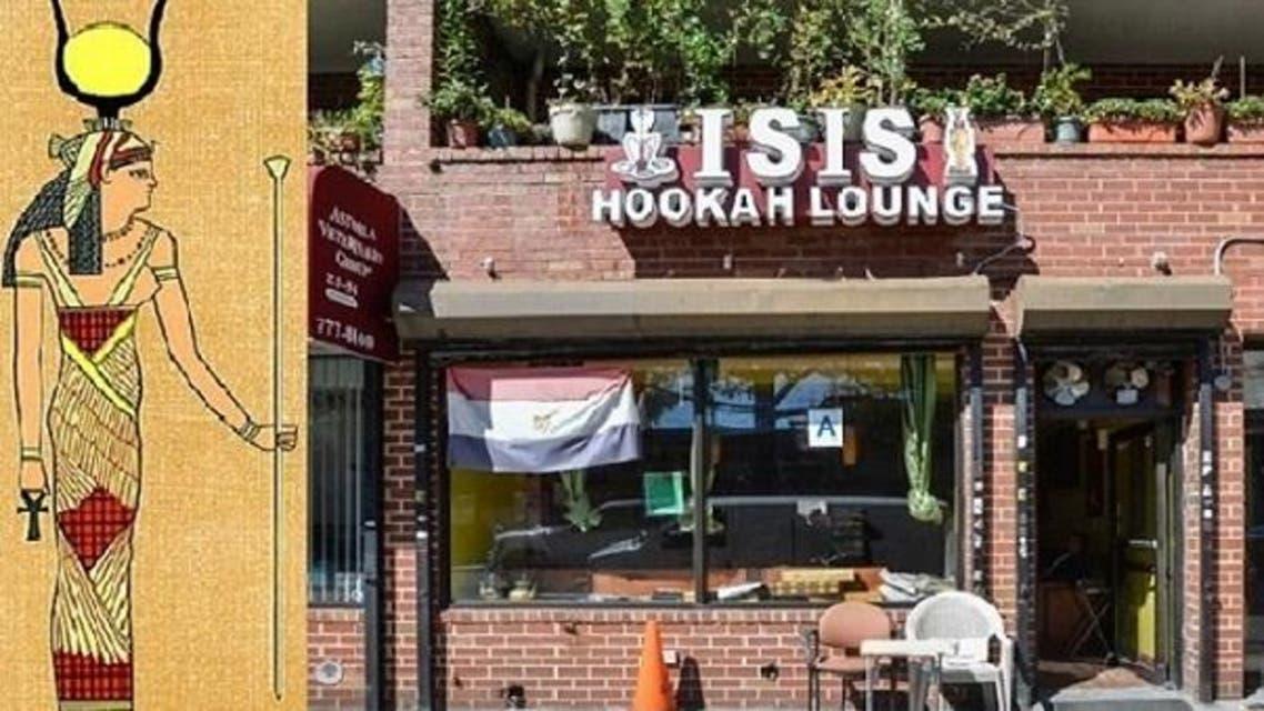 """مقهى""""داعشي"""" يملكه مصريان قريب 40 دقيقة من أوباما"""