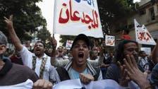 حیران کن: مصری عدالت سے 68 کارکنان برّی