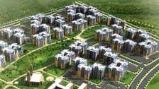 UAE's Arabtec: 'No progress on Egypt housing project'