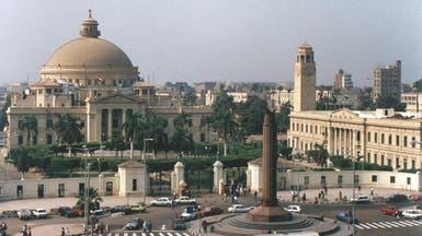 جامعة القاهرة.. منبر الزعماء لمخاطبة المصريين