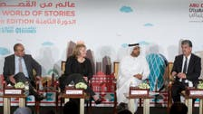 Abu Dhabi Film Festival unveils 2014 line-up