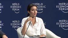 Al Arabiya News podcast from World Economic Forum in Turkey