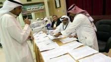 Kuwait revokes citizenship of opposition figure, 17 others