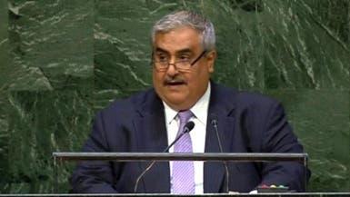 """البحرين: نحذر من """"داعش"""" وما يروجه من أفكار"""