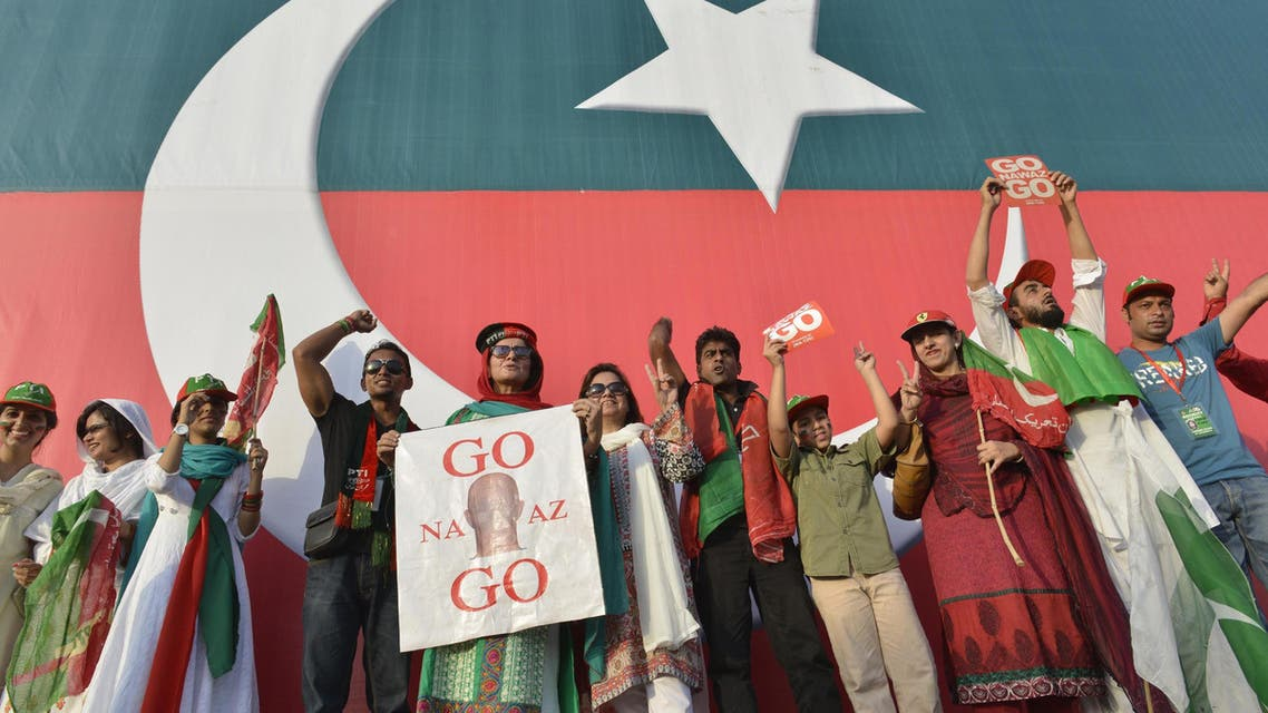 Pakistan's Imran Khan supporters stage protest
