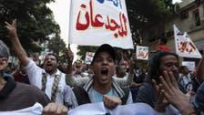 اعلی مصری عدالت نے 112 افراد کی سزا ختم کر دی
