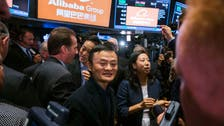 Alibaba's Ma calls trade war 'stupidest thing in the world'